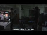 Вампирские небеса / Vampire Heaven 8 серия субтитры